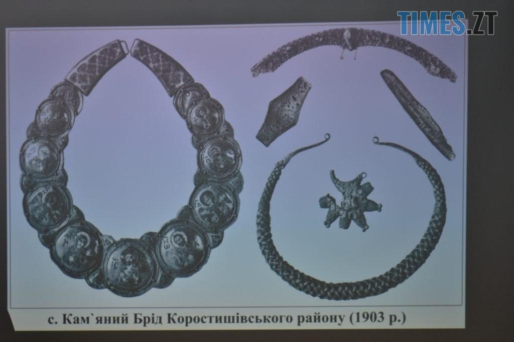 DSC 0559 1024x683 - За цінні монети, які привезли в Житомир з сиреною, змагається кілька музеїв України