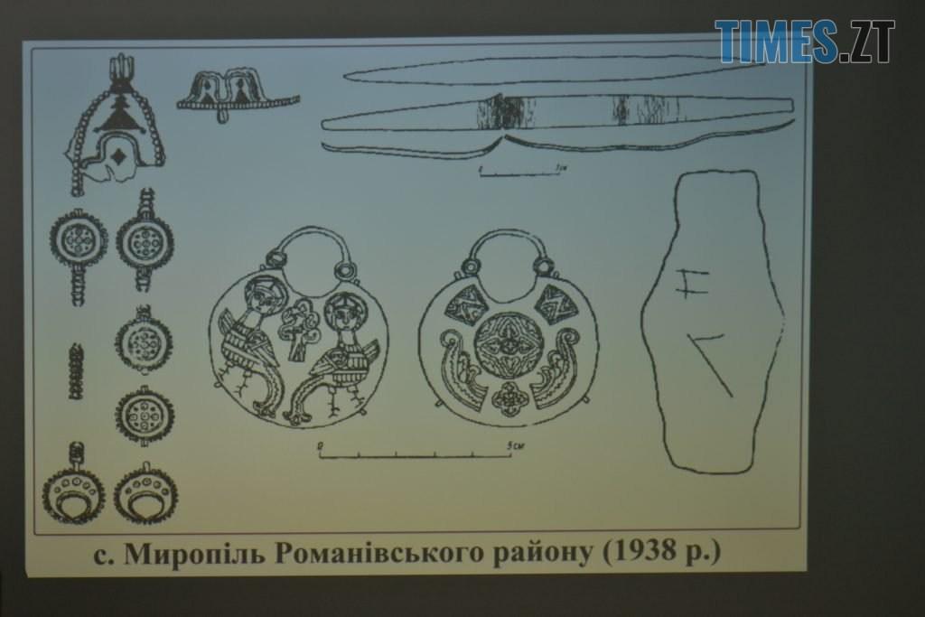 DSC 0565 1024x683 - За цінні монети, які привезли в Житомир з сиреною, змагається кілька музеїв України