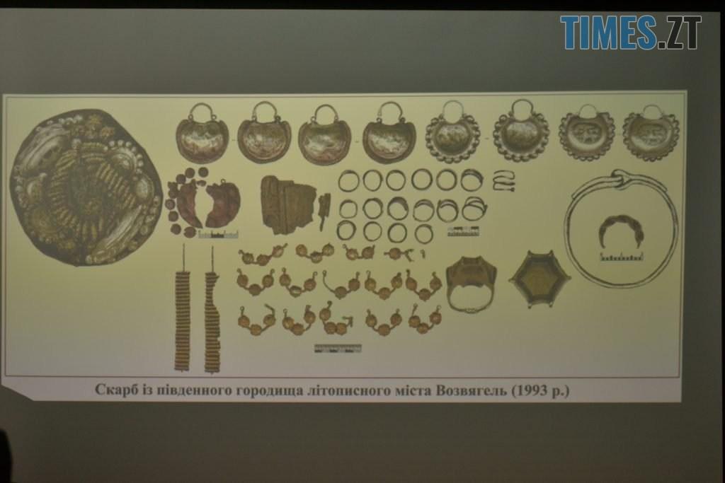 DSC 0572 1024x683 - За цінні монети, які привезли в Житомир з сиреною, змагається кілька музеїв України