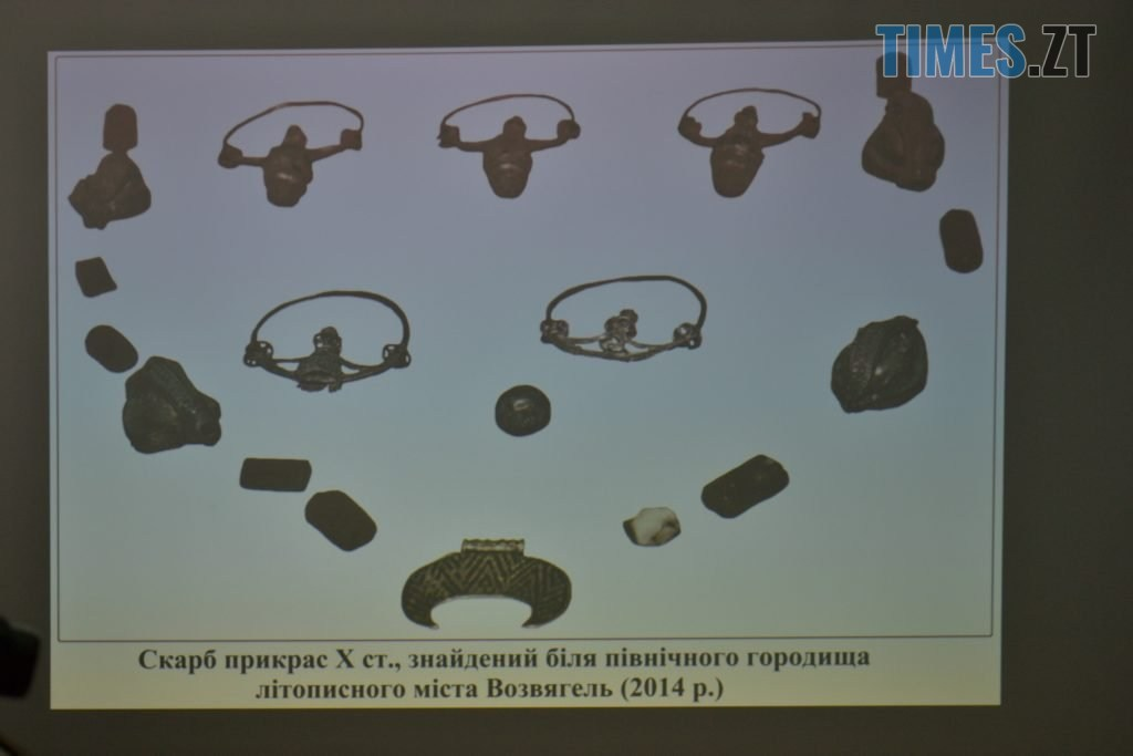 DSC 0574 1024x683 - За цінні монети, які привезли в Житомир з сиреною, змагається кілька музеїв України