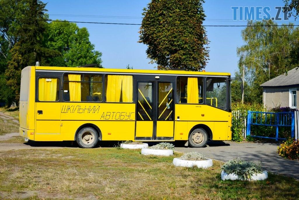 DSC 0639 1 1024x684 - «Освіта - болюча проблема»: у селі  Вільськ місцева школа під загрозою закриття