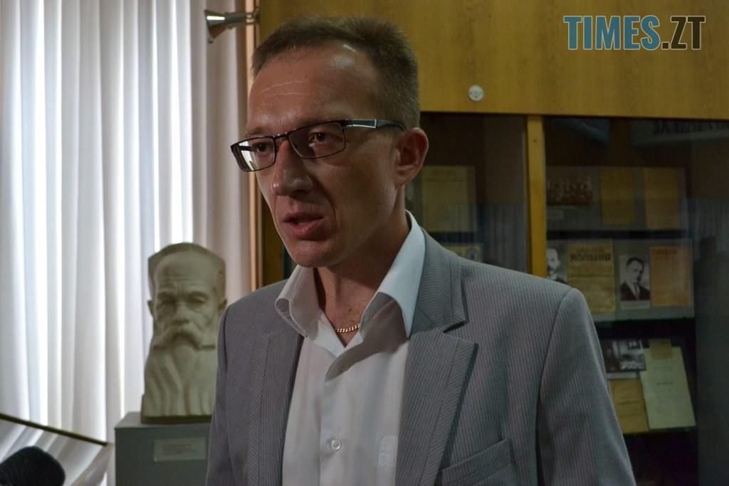DSC 0650 1024x683 - За цінні монети, які привезли в Житомир з сиреною, змагається кілька музеїв України