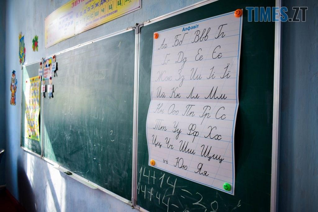DSC 0707 1024x684 - «Освіта - болюча проблема»: у селі  Вільськ місцева школа під загрозою закриття