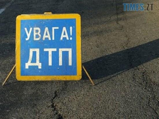 DTP uvaga - На Житомирщині 14-річний мотоцикліст потрапив під колеса автомобіля