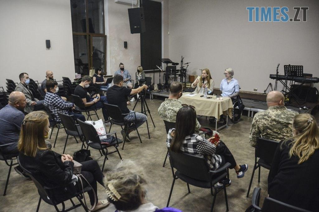 NSV 3888 1024x682 - У Житомирі мають бути створені комунальні школи безпеки для дітей – Людмила Зубко на зустрічі з військовими