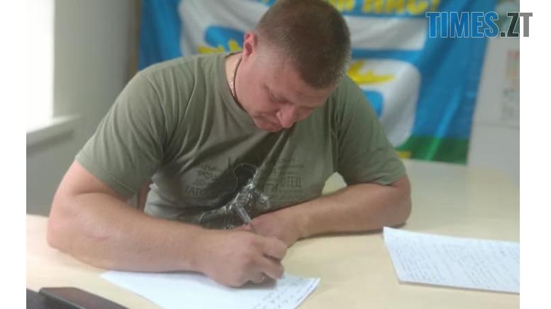 Screenshot 1 5 777x437 - Військовий радник губернатора Житомирської ОДА склав свої повноваження