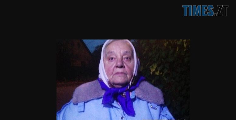 Screenshot 2 1 - На Житомирщині в полі знайшли тіло пенсіонерки