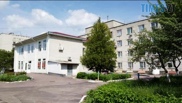 Screenshot 5 7 - Число інфікованих зростає: у Житомирі розгорнули ще одне відділення лікарні для хворих на сovid-19