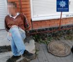 Screenshot 6 8 150x129 - На одній з вулиць Житомира затримали чоловіка, який мав при собі каналізаційний люк