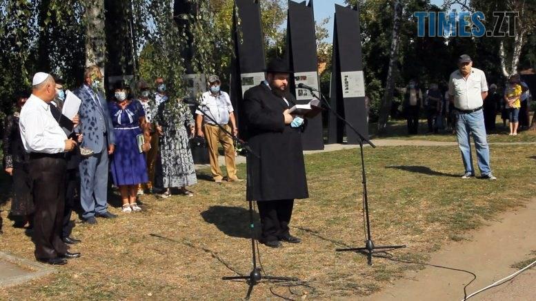 Still1212 00000 2 777x437 - Більше 38 тисяч убитих людей: у Бердичеві згадують жертв гітлерівської окупації (ВІДЕО)