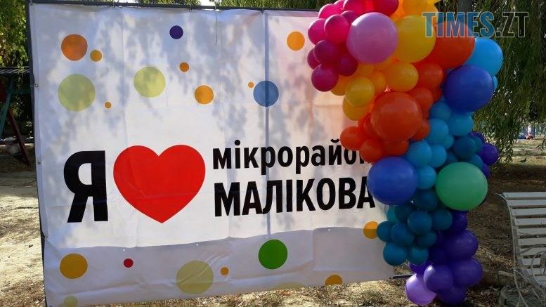 c2548e8814b31069d04c26fdb65e803c 777x437 - Через коронавірус, виявлений у жителя мікрорайону, відмінили святкування Дня Малікова