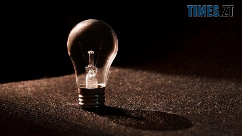c9f14251de64cea2d673b660737ee51c 777x437 - Жителі яких вулиць Житомира сьогодні залишаться без електрики - адреси