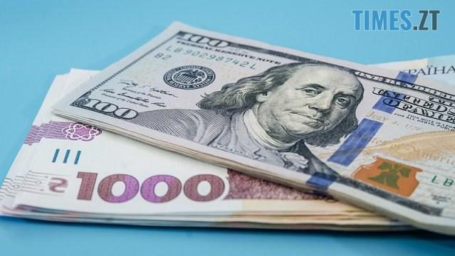 dreamstime s 185374989 - НБУ повідомив курс валют на 28 вересня