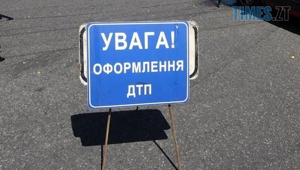 dtp - На Житомирщині водійка Audi насмерть збила пішохода: поліція шукає свідків ДТП