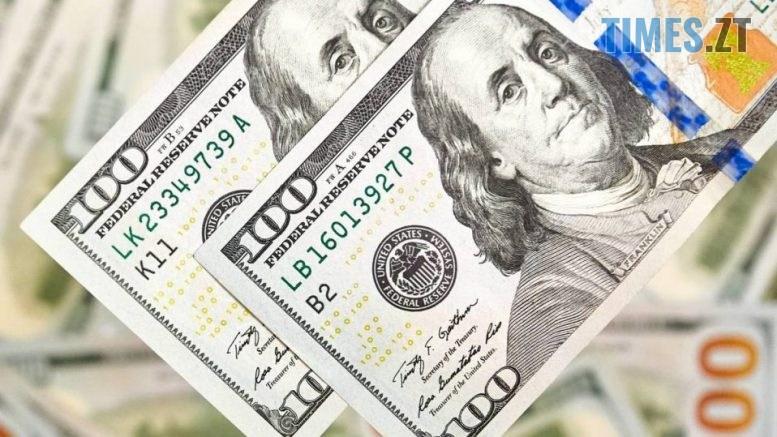 fc4d5de57dc7d6753b80270aaff6e328 958x608 1 777x437 - Курс валют та паливні ціни на заправках у Житомирській області 7 вересня