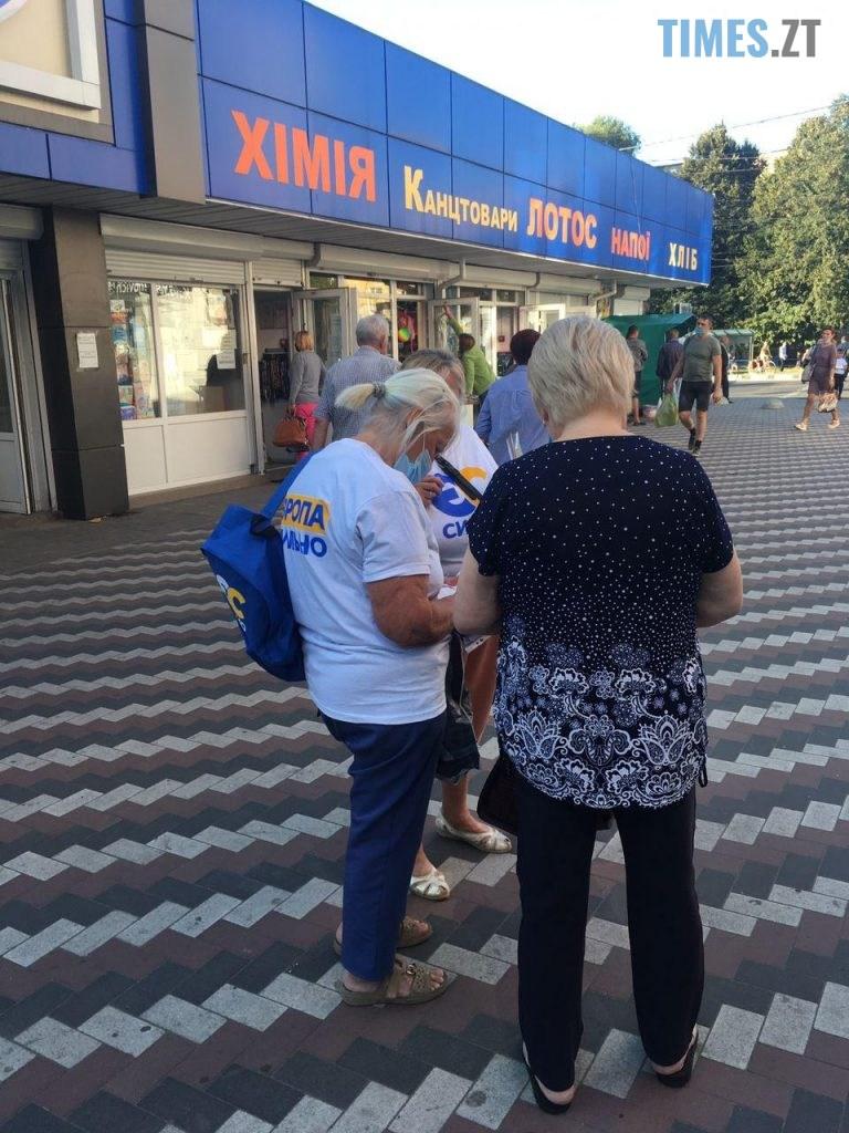 foto 3 768x1024 - Людмила Зубко взяла участь у праймеріз «Європейської Солідарності»