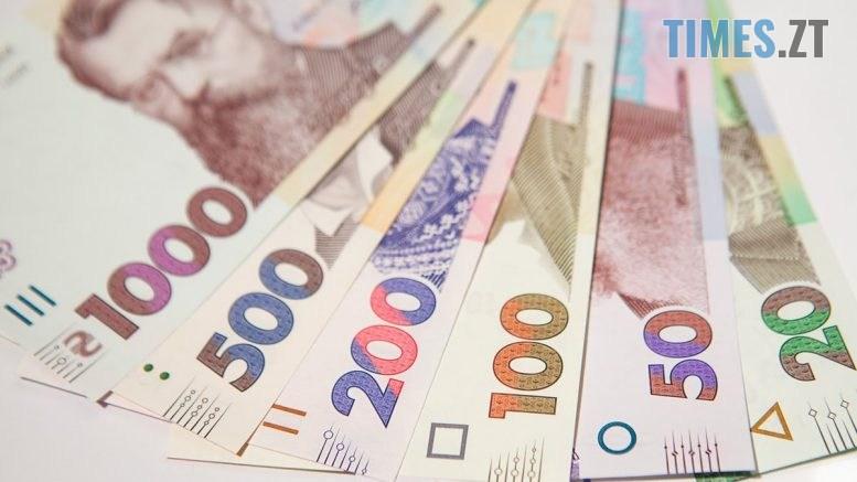 image 2 777x437 - Курс валют та паливні ціни у вівторок, 22 вересня