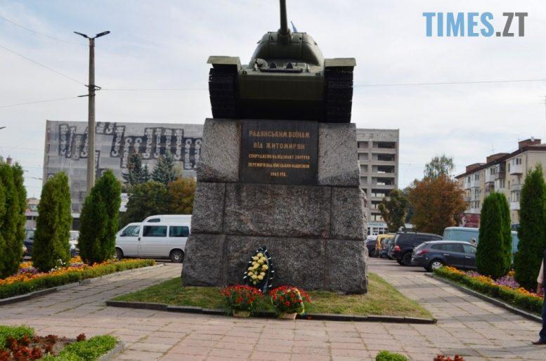img1599035750 1 e1599040243427 - Житомиряни вшанували пам'ять жертв найкривавішої в історії людства війни