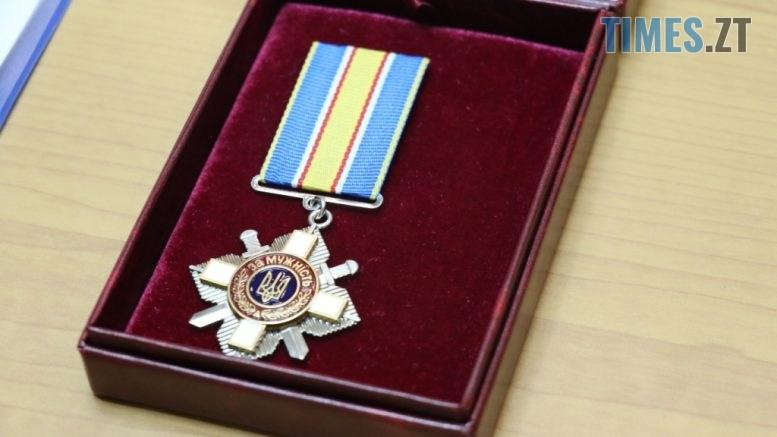 img1599114833 777x437 - Житомирянину Олексію Золіну вручили посмертний орден «За мужність» на війні