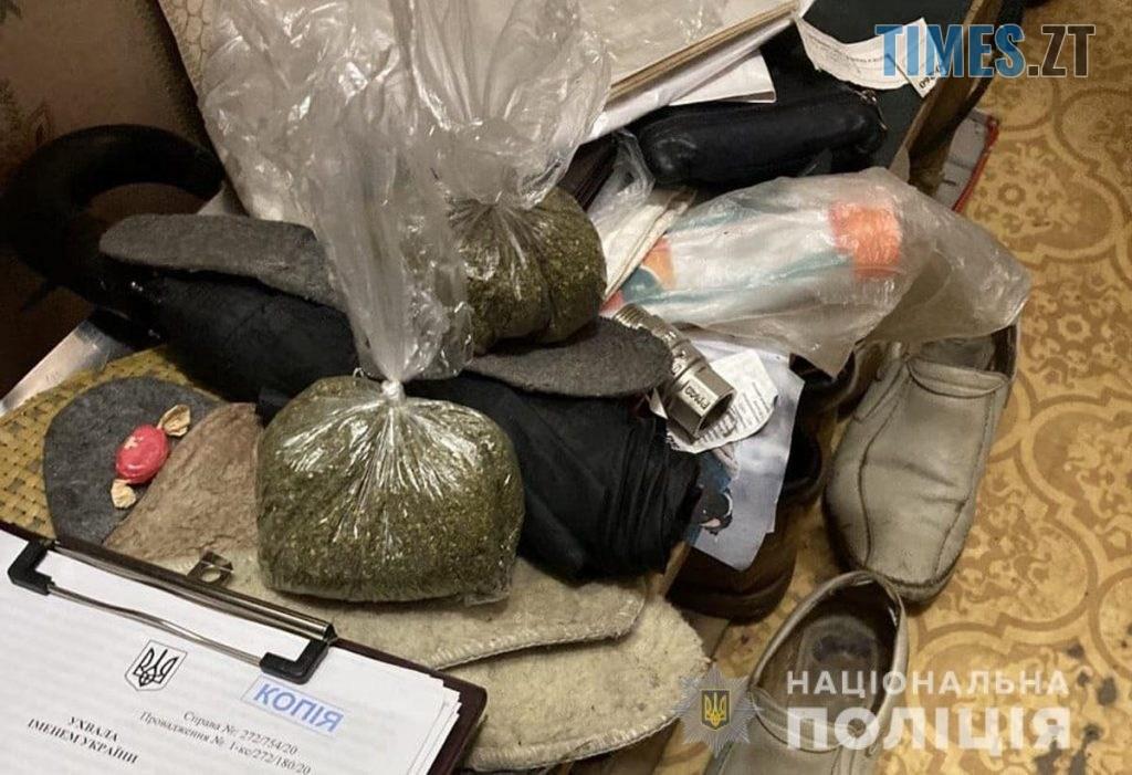 index2  1024x701 - На Житомирщині у чоловіка знайшли майже кілограм марихуани