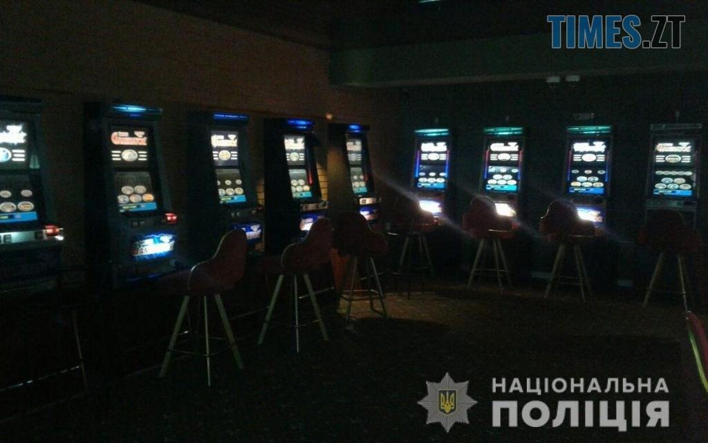index4  1024x641 - На двох вулицях Житомира правоохоронці виявили підпільні ігрові зали для гри у покер (ФОТО)