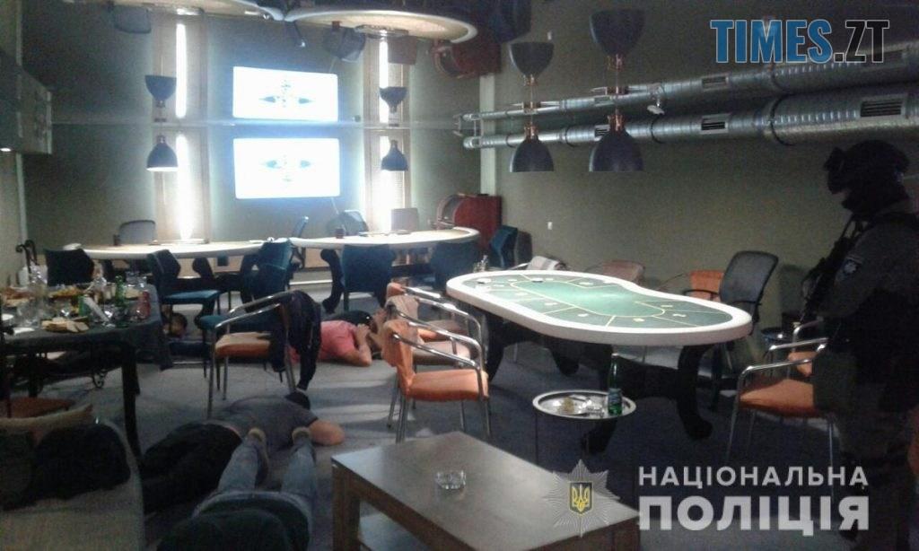 index7  1024x614 - На двох вулицях Житомира правоохоронці виявили підпільні ігрові зали для гри у покер (ФОТО)