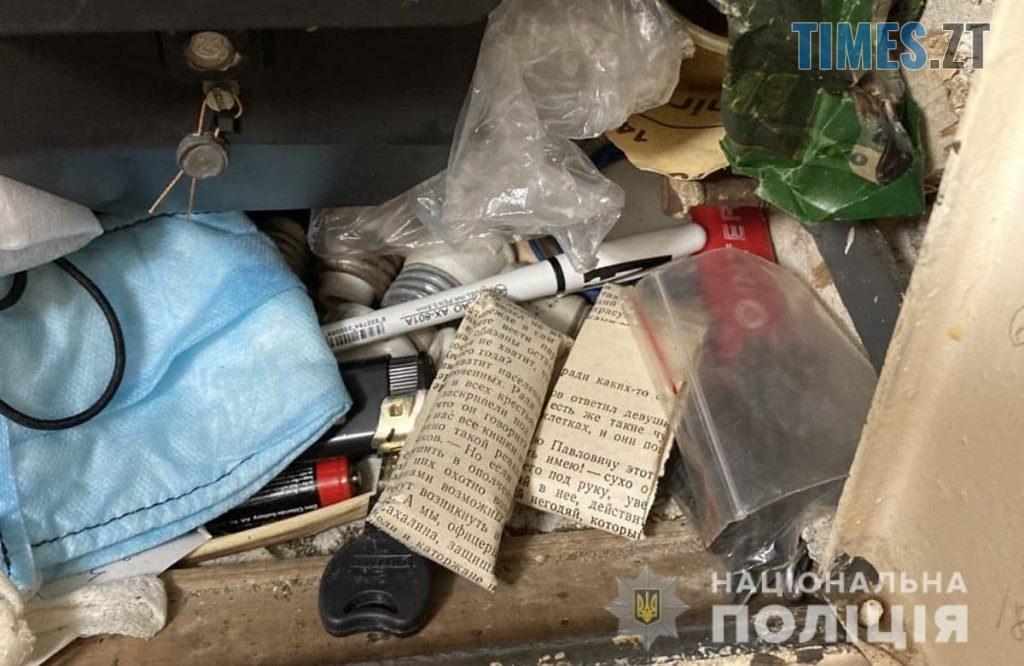 index  1024x666 - На Житомирщині у чоловіка знайшли майже кілограм марихуани