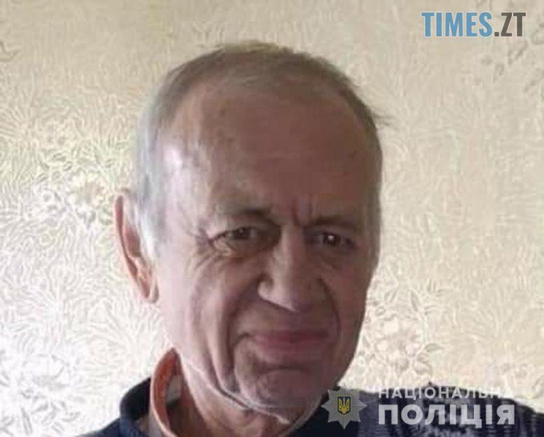 movchanyuk e1599813513994 - Допоможіть знайти безвісно зниклого житомирянина, чоловік має розлади пам`яті (ФОТО)