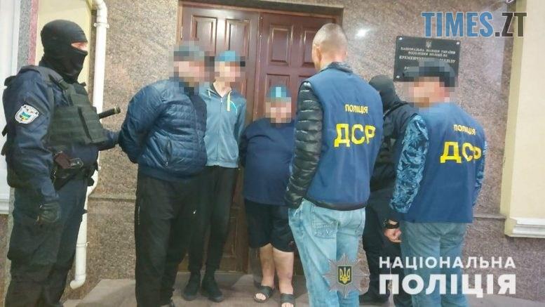 ozgprotivoli 11092020 3 777x437 - На Житомирщині затримали злочинне угрупування, члени якого утримували людей у неволі та знущалися над ними
