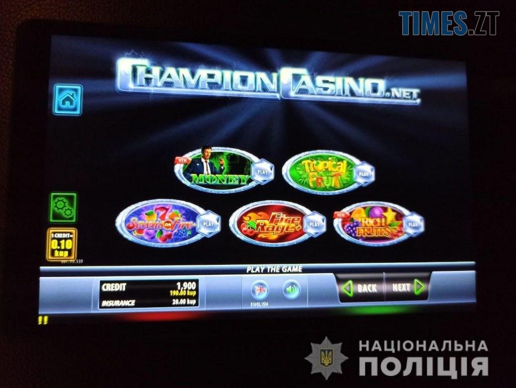 planshet1 1024x769 - На Театральній у Житомирі виявили підпільне казино (ФОТО)