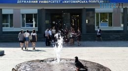 preview 1 260x146 - Верховна Рада вирішила: 100-річчя Житомирської політехніки відзначать на державному рівні