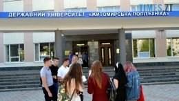 preview 260x146 - Віктор Євдокимов: «Незважаючи на пандемію, до Житомирської політехніки вступили близько 2000 студентів» (ВІДЕО)