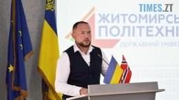 preview times 4 260x146 - Віктор Євдокимов: «Житомирська політехніка підписала угоду з Норвегією – навчатимемо АТОвців вести бізнес» (ВІДЕО)