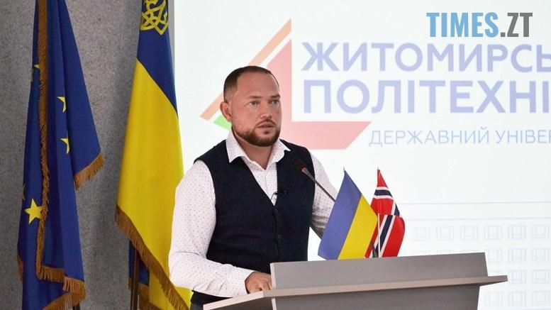 preview times 4 - Віктор Євдокимов: «Житомирська політехніка підписала угоду з Норвегією – навчатимемо АТОвців вести бізнес» (ВІДЕО)