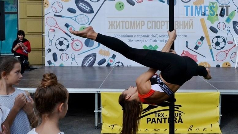 preview times 2 - У день жалоби за загиблими в АН-26 – мерія Житомира провела свято з танцями на пілоні (ФОТО)