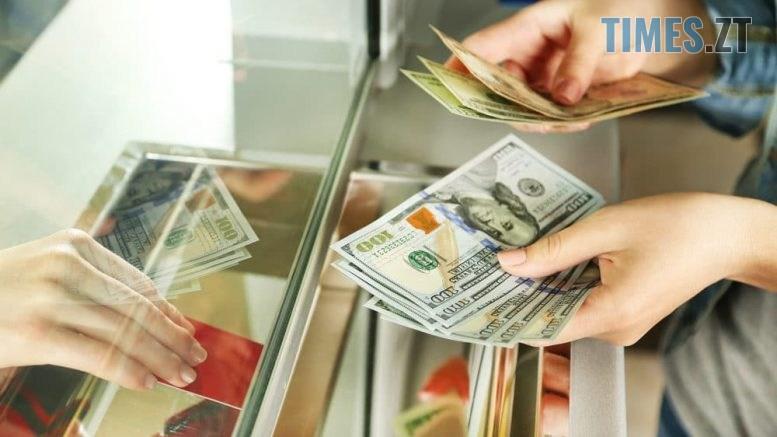 shutterstock 253550602 1000x650 1 777x437 - У 2020 році українці на 5,5% менше переказали грошей на батьківщину