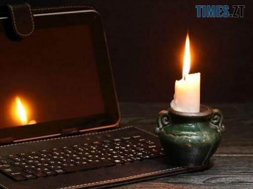 unnamed 1 1 - Більше сотні будинків у Житомирі сьогодні залишаться без електрики