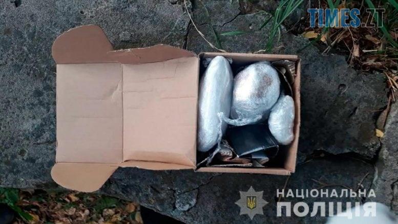 """y0789  777x437 - У Житомирі затримали студента-""""закладчика"""", який забрав з пошти посилку із наркотиками на чверть мільйона гривень"""