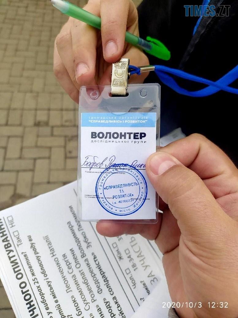 01 - Руслан Годований і «Пропозиція» проводять у Житомирі «опитування» з брехливою анкетою (ФОТО)