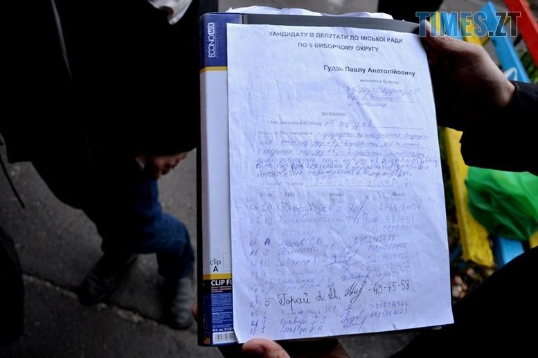 03 6 - Павло Ґудзь, кандидат від партії Сухомлина, підкупив виборців у Житомирі (ФОТО, ВІДЕО)
