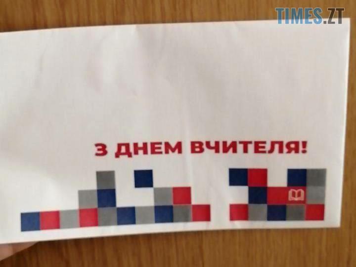 04 - Руслан Годований і «Пропозиція» проводять у Житомирі «опитування» з брехливою анкетою (ФОТО)