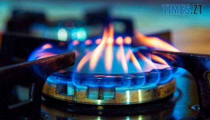 0817d10 391cb2d gaz - У Коростишеві жителям кількох багатоповерхівок перекрили подачу газу (ВІДЕО)