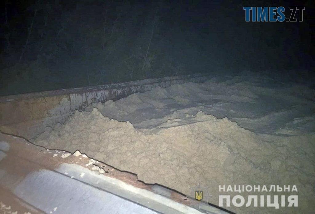 09.26.56 1024x697 - В одному з районів Житомирщини правоохоронці виявили незаконне вивезення піску