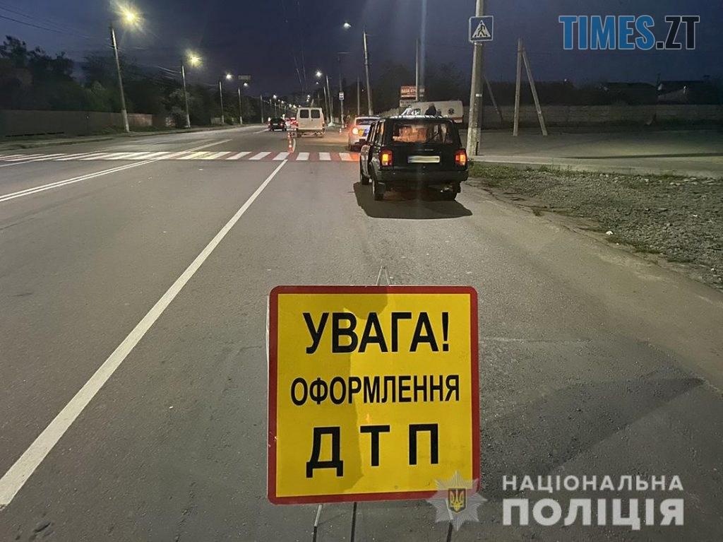 11 18 0  1024x767 - На одній з вулиць Житомира мікроавтобус насмерть збив перехожу (ФОТО)