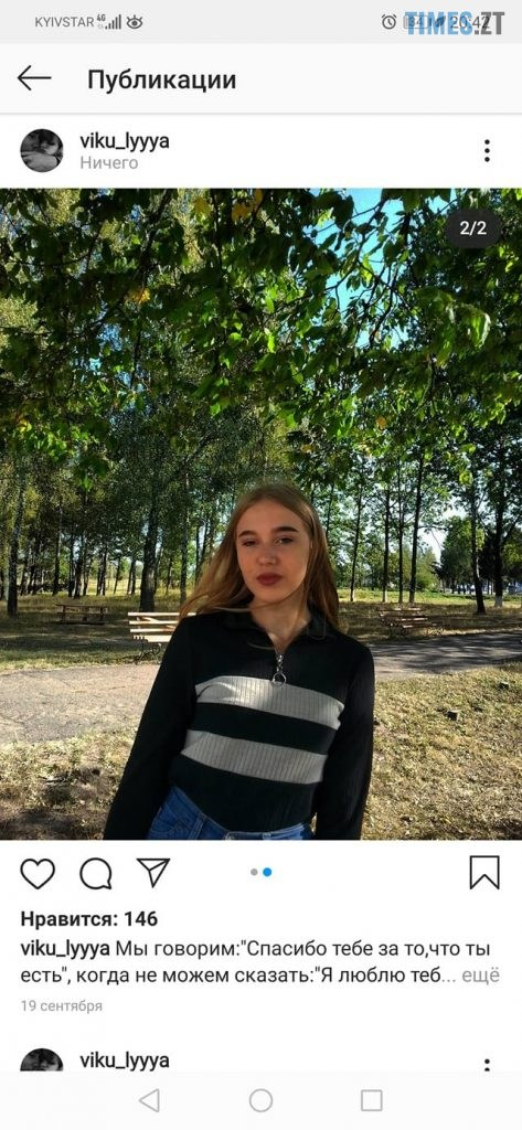 121016010 774256376638758 1695323385201470132 o 473x1024 - На Житомирщині вже кілька днів розшукують 14-річну дівчинку, яка розповідає про себе вигадану інформацію (ФОТО)