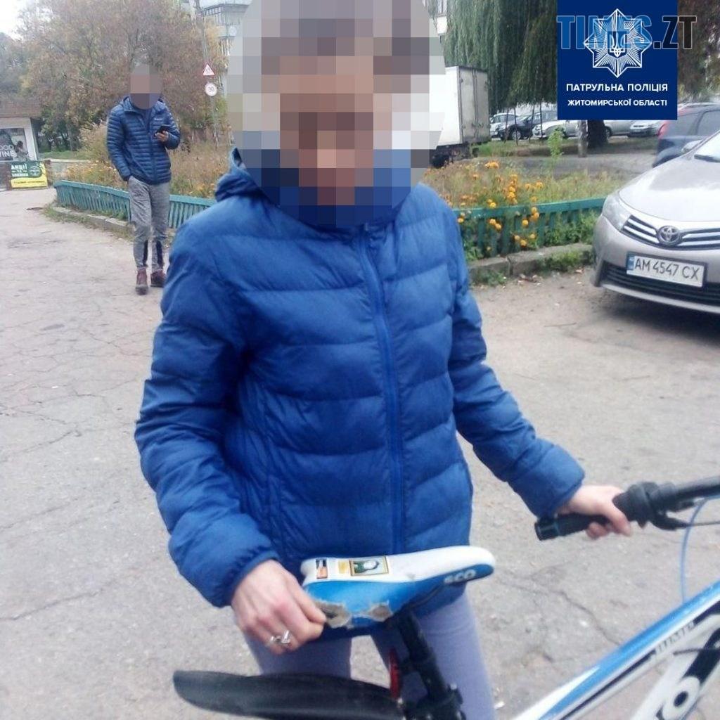 122735583 1303066853363084 2394782894364268093 o 1024x1024 - На одній з вулиць Житомира помітили жінку із велосипедом, який був викрадений кілька місяців тому (ФОТО)