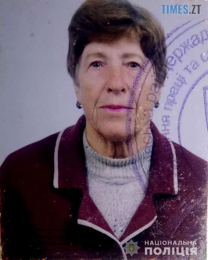 12285  - Правоохоронці розшукують 89-річну жительку Житомирщини, яка напередодні пішла з дому і зникла (ФОТО)