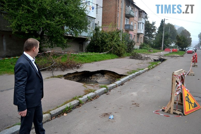 15 - Олександр Павленко: «На Гагаріна екологічна катастрофа, третина міської каналізації тече в землю!»