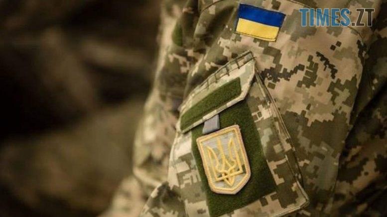 1529299307 orig 15011139714c5a920a094785c6a797981c7158aada 777x437 - На Житомирщині в орендованій квартирі виявили трупи трьох військовослужбовців