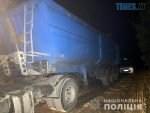 1b5930da b171 4266 b52f c35285f97fcf  150x113 - Ще одну вантажівку з піском невідомого походження затримали у Коростишівському районі